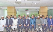 Al-Arafah Islami Bank conducts training  course