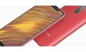 Xiaomi introduces PocoPhone