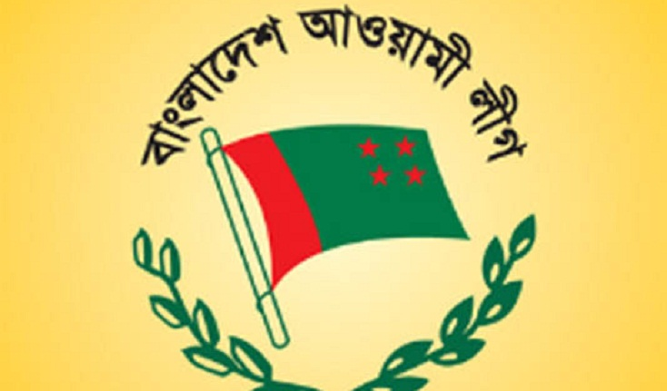 Awami League to distribute nomination form from November 9