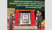 Army chief induction ceremony held in city