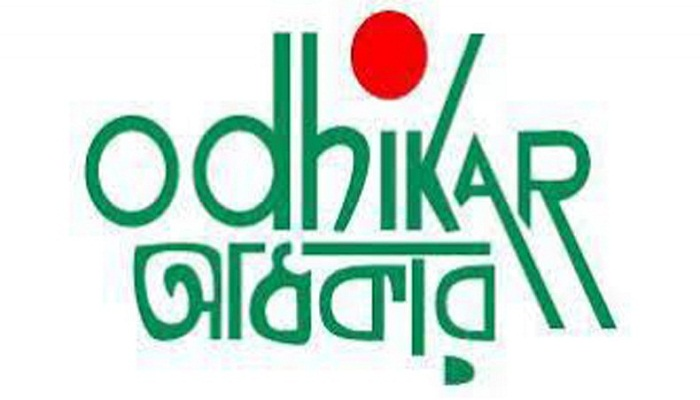 Odhikar's election observer status canceled