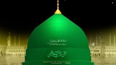 Eid-e-Miladunnabi on November 21