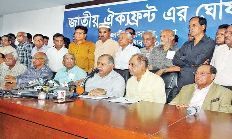 Oikya Front to hold rally in Rajshahi today