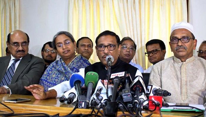 AL aspirants urged to follow electoral code of conduct