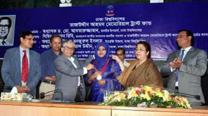 7 DU students get Tajuddin Ahmad Trust Fund awards