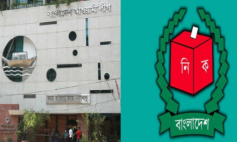Awami League selling nomination papers for the third day