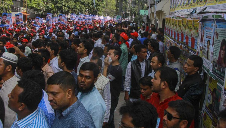 Awami League to interview its nomination seekers Wednesday