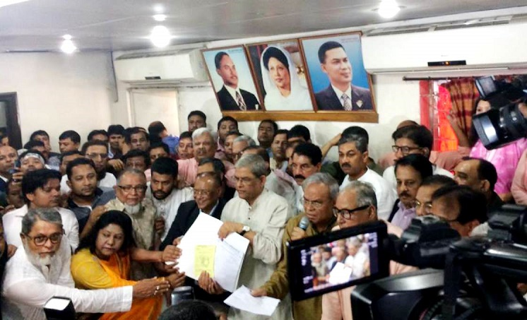 BNP starts selling nomination papers; 3 forms collected for Khaleda