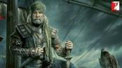 Aamir Khan, Amitabh film TOH's downward spiral continues