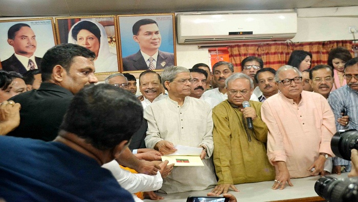 BNP office sells 1,336 nomination papers on first day