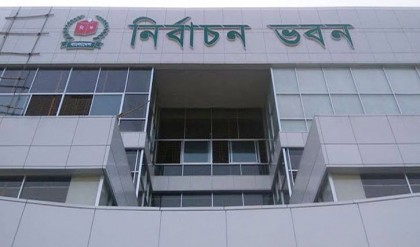 Election Commission orders to stop showdown over election