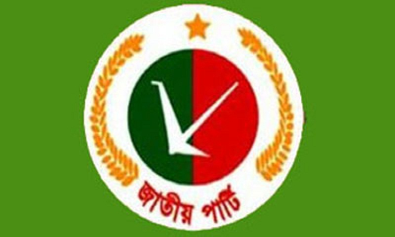 Jatiya Party selling nomination form for 4th day