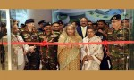 Protect country's dignity: Prime Minister Sheikh Hasina