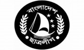 BCL to stage demonstration protesting BNP's terrorism