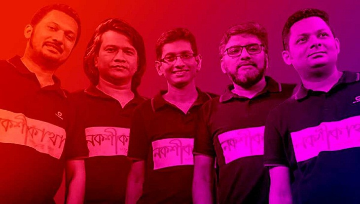 Final day of fabulous Dhaka Folk fest begins