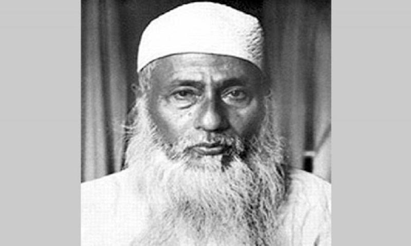 42nd death anniversary of Maulana Bhasani being observed