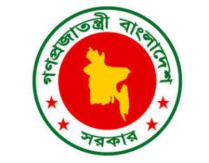Government reconstitutes Press Appellate Board