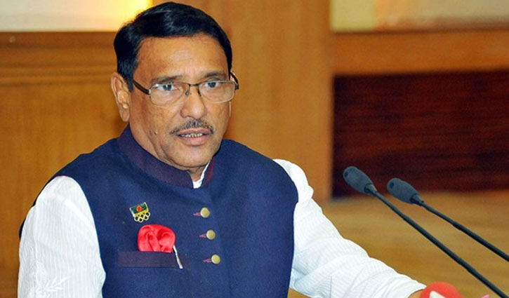 Quader draws EC's attention to Tarique's video conference