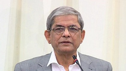 Awami League has no right to interfere in BNP activities: Fakhrul