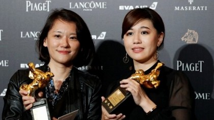 Golden Horse awards hit by controversy over Taiwan's status
