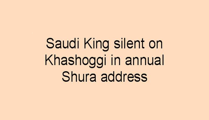 Germany to bar 18 Saudis over Khashoggi murder