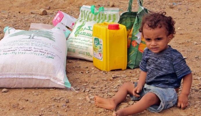 Saudi, UAE announce $500 mn in aid to war-torn Yemen