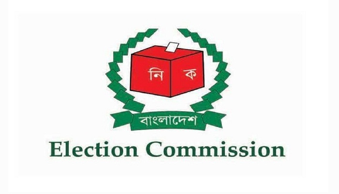 EC directs ROs to prevent campaign in waz mahfil