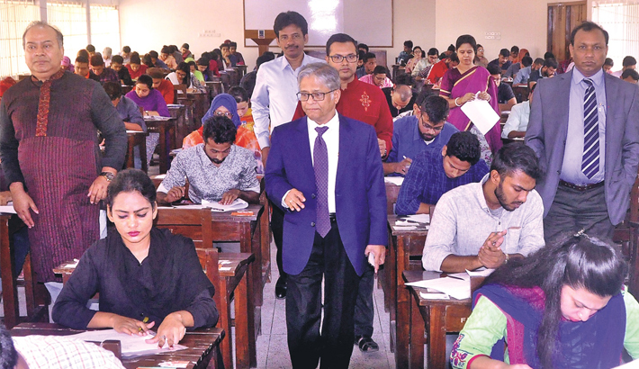 Admission test of the 41st batch of MBA (evening)