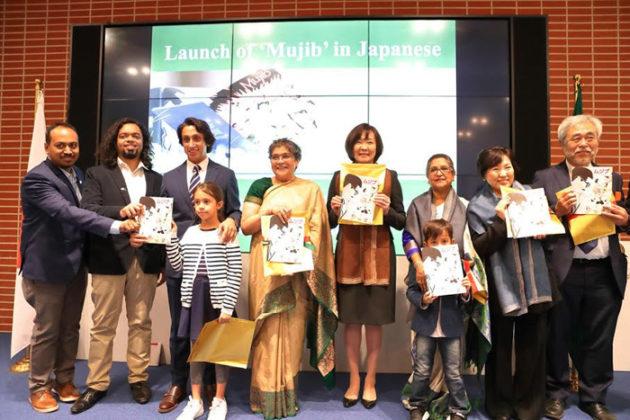 Graphic novel on Bangabandhu published in Japanese language