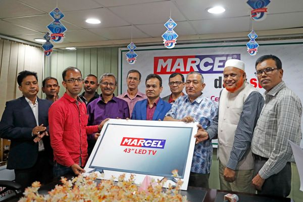 Marcel-daily sun World Cup Football Quiz prize giving ceremony held