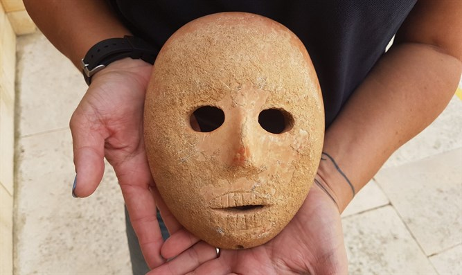 Israel unveils rare and ancient mask