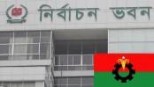 Bogura-7, Dhaka-1, Manikganj-2 have no BNP candidate