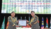 Army chief inducted to 'BMA Hall of Fame'