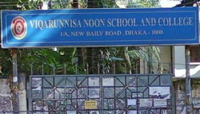 Viqarunnisa girl 'kills herself' after being 'rebuked' by teachers