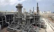 Qatar to quit Saudi-dominated OPEC in 2019