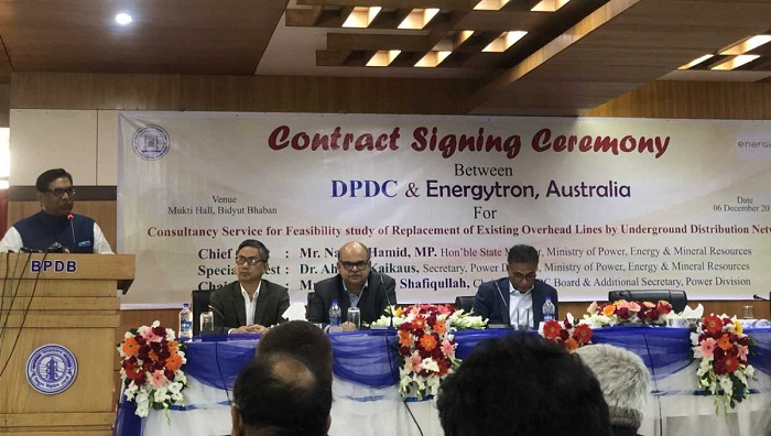 DPDC signs deal for feasibility study to build underground distribution network