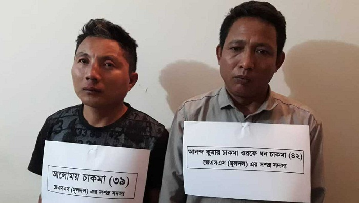 'JSS militia' training session busted in Rangamati