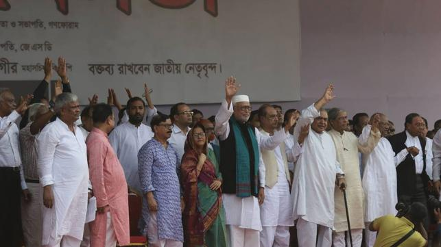 Oikya Front to hold rally at Suhrawardy Udyan on December 10
