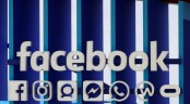 Facebook accused of giving access to users' data