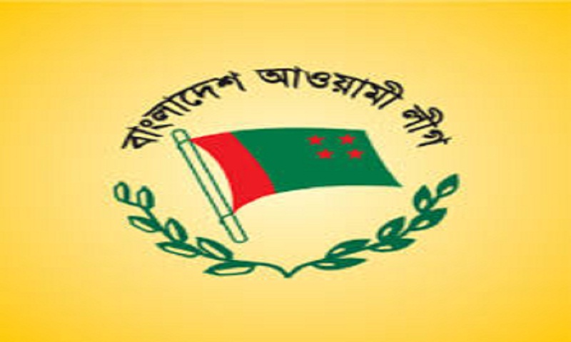 Over 300 ex-senior civil servants express solidarity with Awami League, government