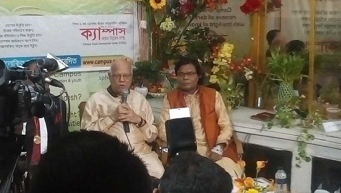 Awami League to roll out Tk 10 lakh crore budget if elected: Muhith