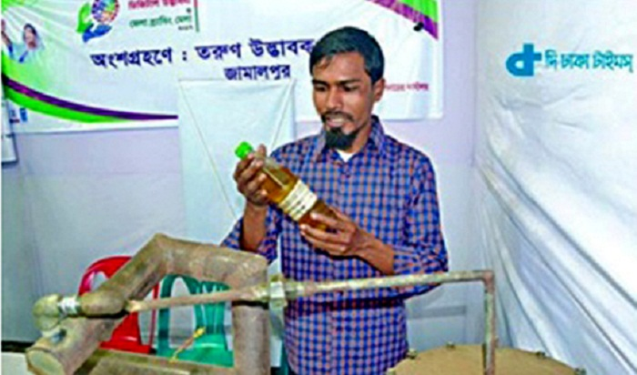 Bangladeshi youth invents fuel from plastic waste