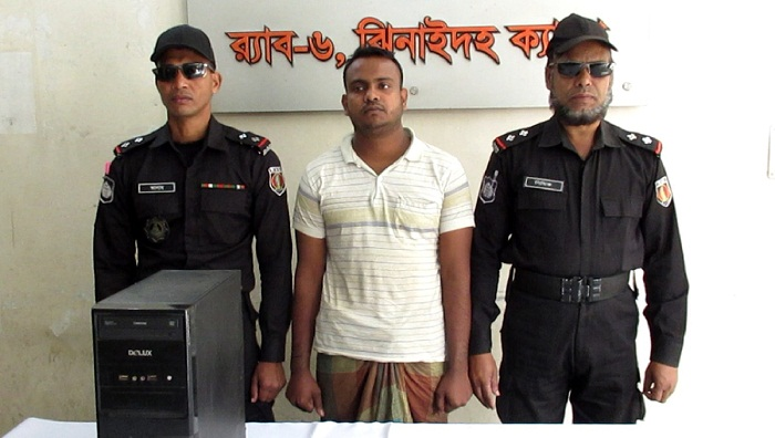 'JMB man' held in Jhenaidah