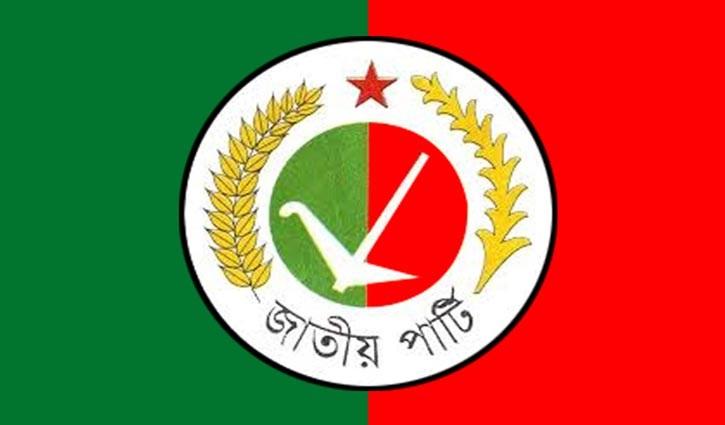 29 Jatiya Party candidates to contest polls under Grand Alliance; 143 independently