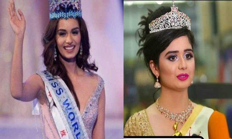 Miss World 2018: Oishee finishes just outside top 12