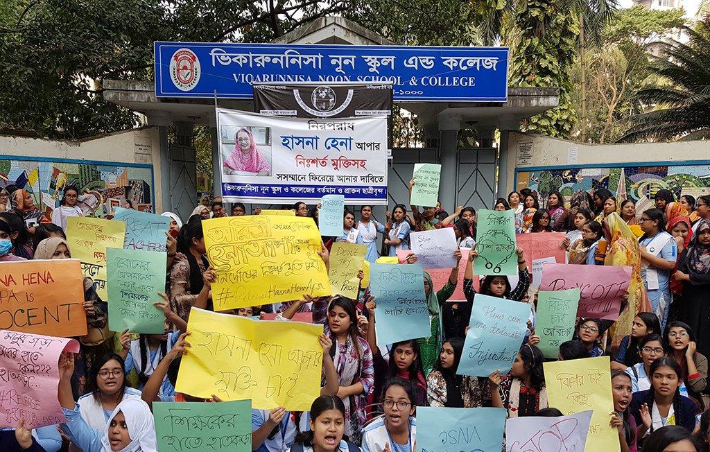 Viqarunnisa Noon School and College teacher Hasna Hena gets bail
