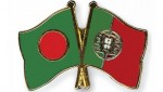 Bangladesh, Portugal agree to enhance mutual co-operation