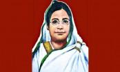 Begum Rokeya Day being observed