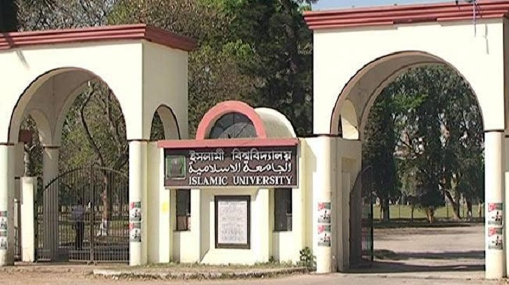 Islamic University waiting list viva-voice begins Sunday