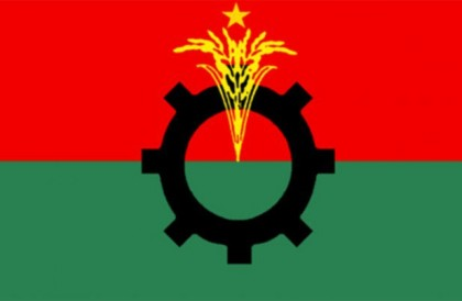 BNP completes nomination process
